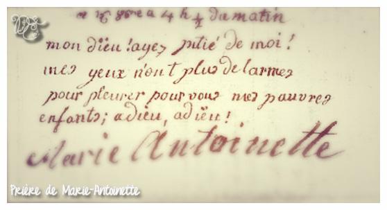 Prière de Marie-Antoinette