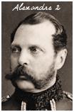 Alexandre II de Russie