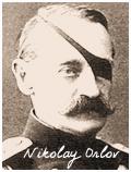 Nikolay Orlov