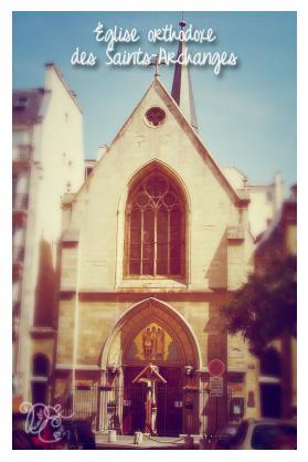 Chapelle du Collège de Dormans Beauvais